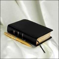 20110530-Biblija1.jpg