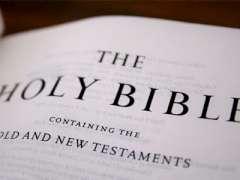 Kanoničnost Svetih spisa