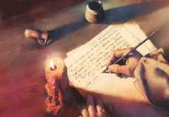 Kako je Biblija napisana?