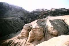 Otkrićа pored Mrtvog morа