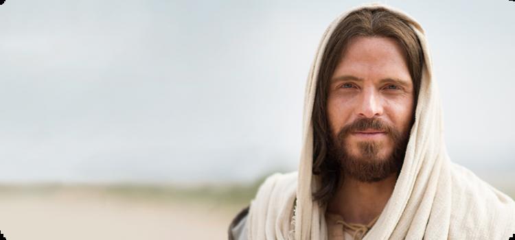 Tko je bio Isus?