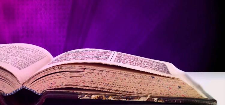 Točnost Svetoga pisma