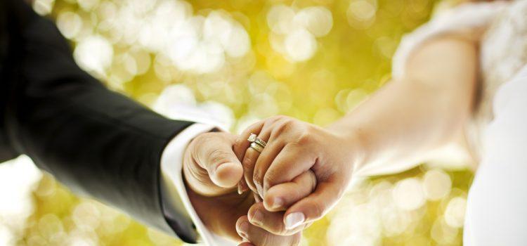 Poziv na svadbu