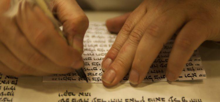 Da li su Isusove biografije pouzdano sačuvane za nas?