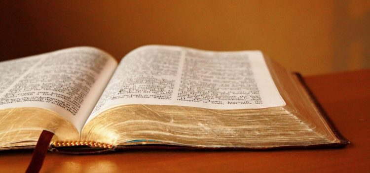 Kako tumačiti Bibliju?