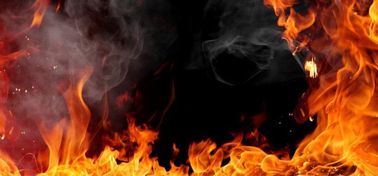 Posljednja vatra